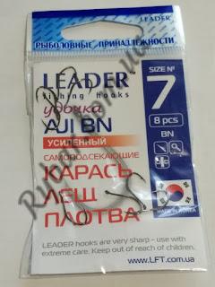 Leader AJI BN Посилені №7