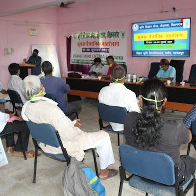 केवीके बिक्रमगंज में दो दिवसीय कृषक वैज्ञानिक वार्तालाप आयोजित