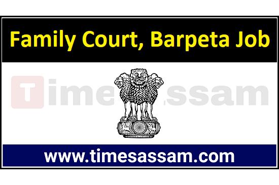 Family Court, Barpeta Job