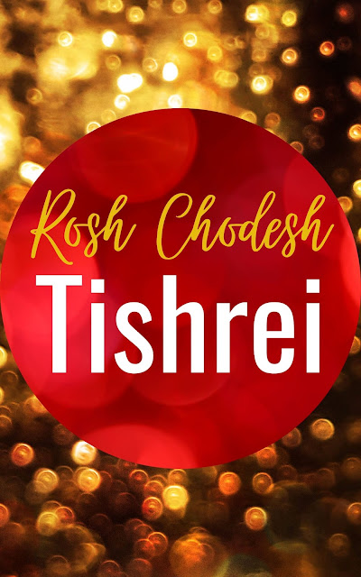 Happy Rosh Chodesh Tishrei Greeting Card | 10 Free Cute Cards | Happy New Month | Seventh Jewish Month