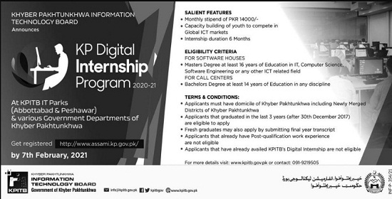kpitb-paid-internship-2021-apply-online