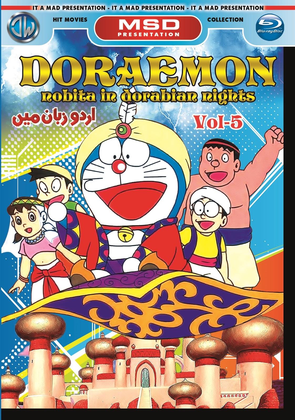 Doraemon steel troops movie in hindi free download - English