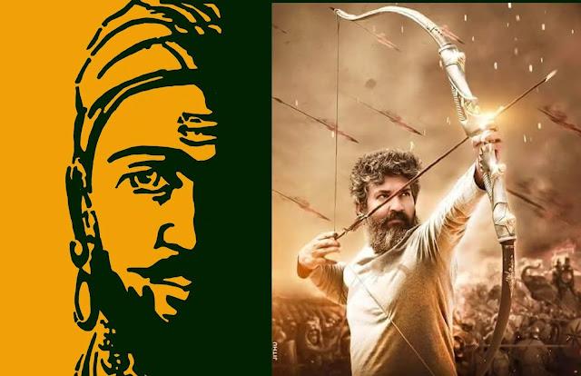 Rajamouli next film Chhatrapati Shivaji or Mahabharata