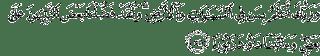 Nama 4 Nabi Dan Nama Kitab Yang Diturunkan Kepadanya Serta Nabi Yang Menerima Suhuf