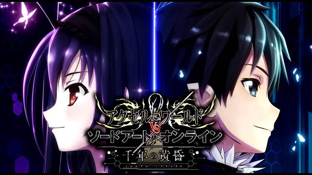 Sword Art Online VS. Accel World confirma fecha de lanzamiento y contenidos