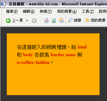 IE 6 (IE 5.5 同)