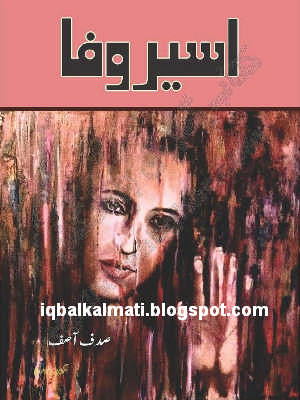 Aseer E Wafa By Sadaf Asif PDF Urdu Novel Download
