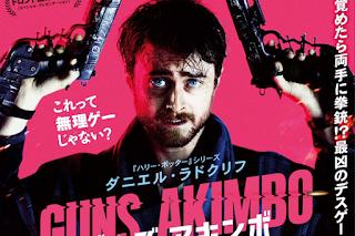 Guns Akimbo Japanese poster