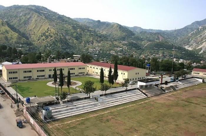 AJK University BSc Result 2018 - Azad Jammu & Kashmir University BSc Results