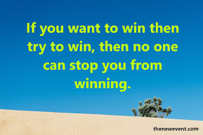 Inspiring Motivational Thoughts Quotes for Happy Succes Life