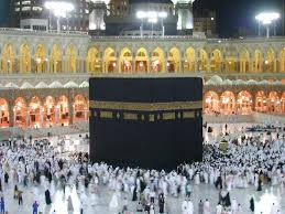जब इस्लाम नही था