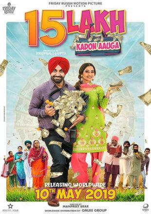 15 Lakh Kadon Aauga 2019 Punjabi HDRip 720p