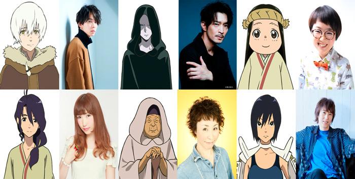 To Your Eternity (Fumetsu no Anata e) anime - reparto
