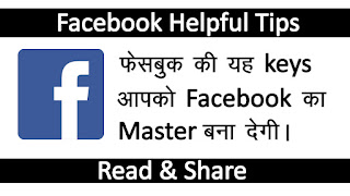 Facebook shortcut keys for symbols