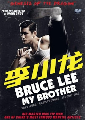 Bruce Lee is My Brother Film Poster