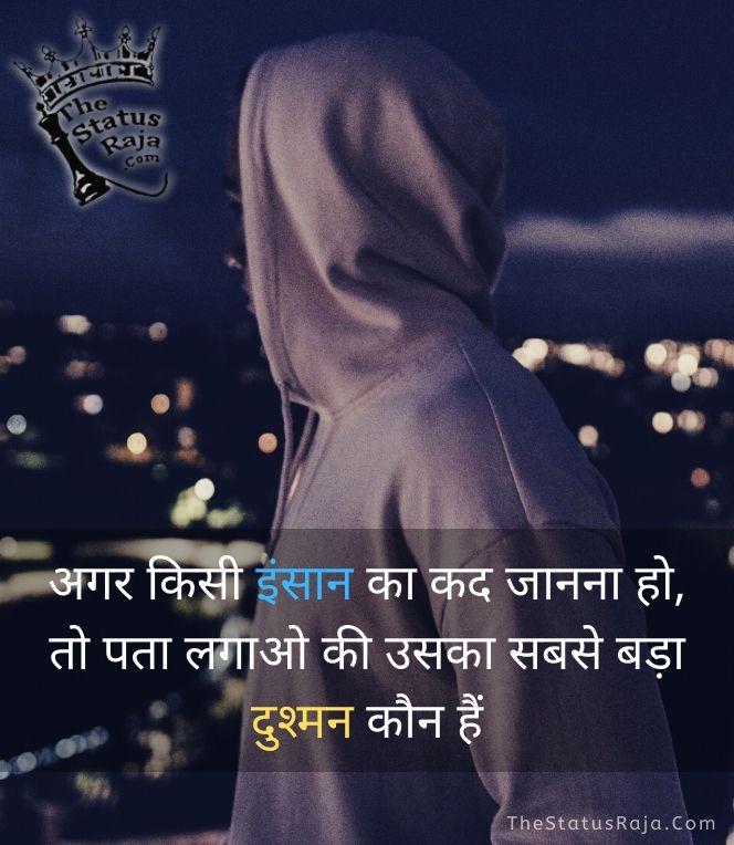 to pata lagao kee usaka sabse bada dushman kaun hain __ Attitude Status by TheStatusRaja