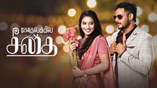 Gokulathil Seethai 18-11-2019 Zee Tamil TV Serial