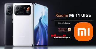 أفضل هواتف شاومي xiaomi في قوة البطارية