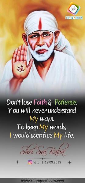 Baba Listened To My Prayers