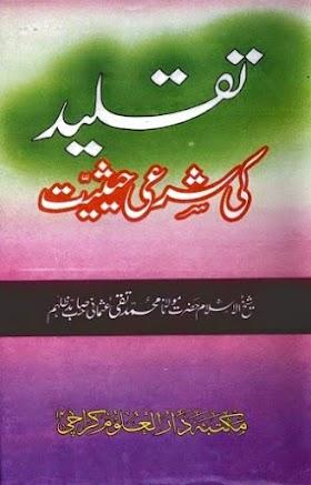 Taqleed Ki Shari Haisiyat Book By Mufti Taqi Usmani PDF Free Download