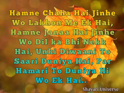 best hindi shayari images