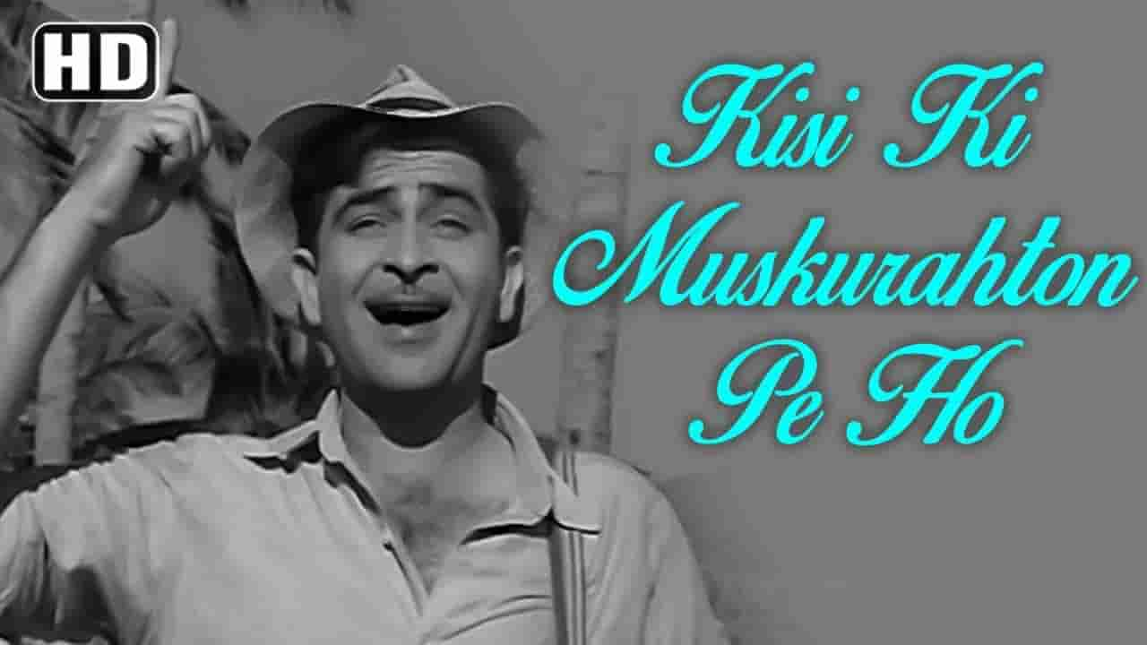 Kisi ki muskurahaton pe ho nisar lyrics Anari Mukesh Bollywood Song