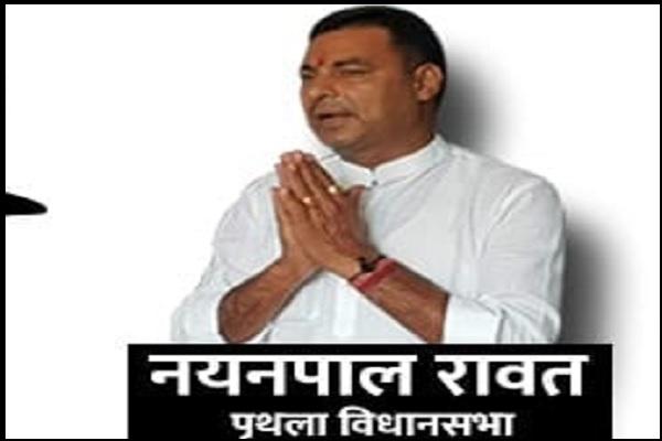 nayanpal-rawat-win-prithla-vidhansabha-election-2019-hindi-news