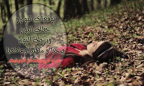 توقعات الأبراج اليوم ابراهيم حزبون اليوم الأحد 5/4/2020