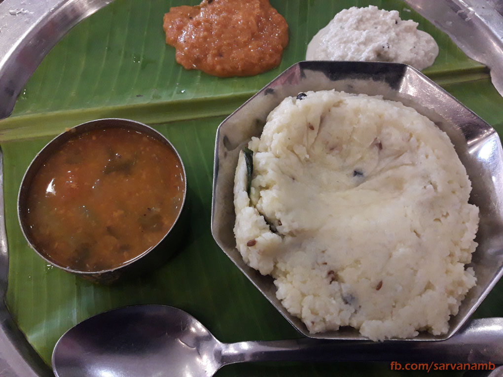 Pongal at Sri Saravana Bavan
