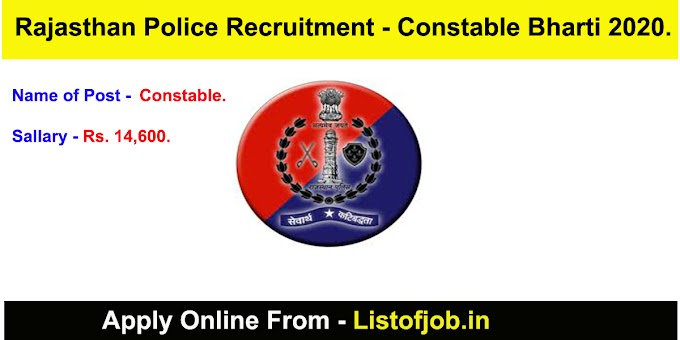 Rajasthan Police Recruitment 2020 - Apply For 5000 Constable Bharti.