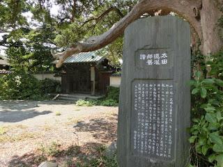 太田道灌旧蹟碑