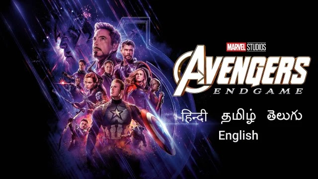 Movierulz: The original six Avengers come together in this discarded Avengers: Endgame poster