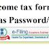 Income tax form 26as  Password | stylish sharmaji