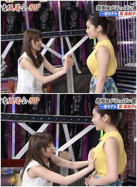 """Chảy máu mũi với gái xinh được khao khát nhất Nhật Bản: Sở hữu số đo 3 vòng 89-60-85 và từng bị """"sàm sỡ"""" ngay trên sóng"""