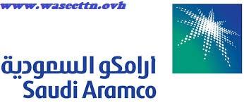 Secretarial jobs in Saudi Arabia
