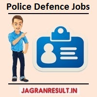 Police & Defence Jobs 2021 » Apply 8262+ Police & Defence Vacancies Opening, Police Jobs 2021