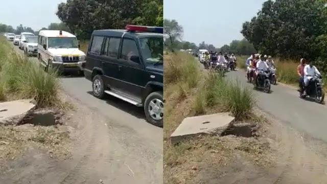 बाइकों-कारों के काफिले संग गाजीपुर पहुंचा मुख्तार के करीबी मेराज अली का शव
