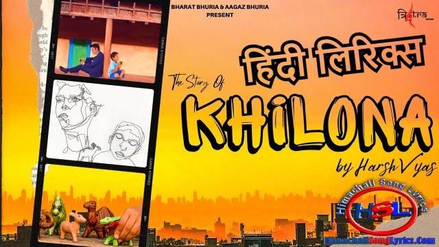 Khilona Lyrics - Harsh Vyas ~ Himachali Song Lyrics