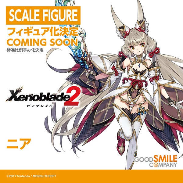 Xenoblade Chronicles 2 - Nia 1/7 (Max Factory)