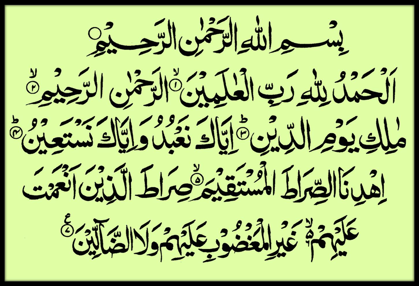 SURAH AL FATIHAH PDF