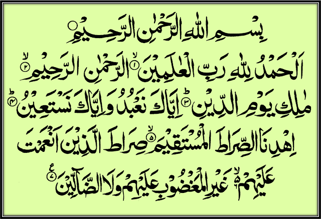 Hasil carian imej untuk al fatihah