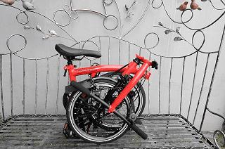 Harga Sepeda Brompton