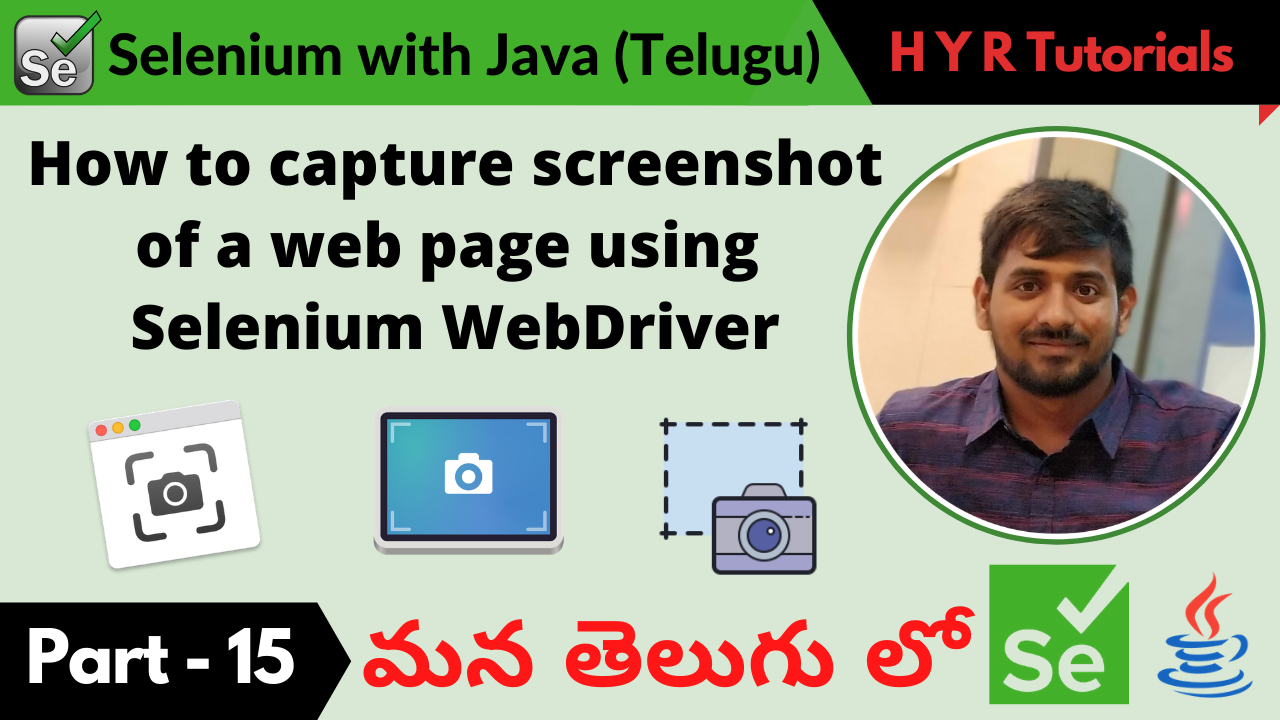 How to capture screenshots of a web page using Selenium WebDriver