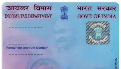 New PAN card rule from Dec 5 pan card fees 2018