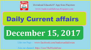 Daily Current affairs -  December 15th, 2017 for all competitive exams