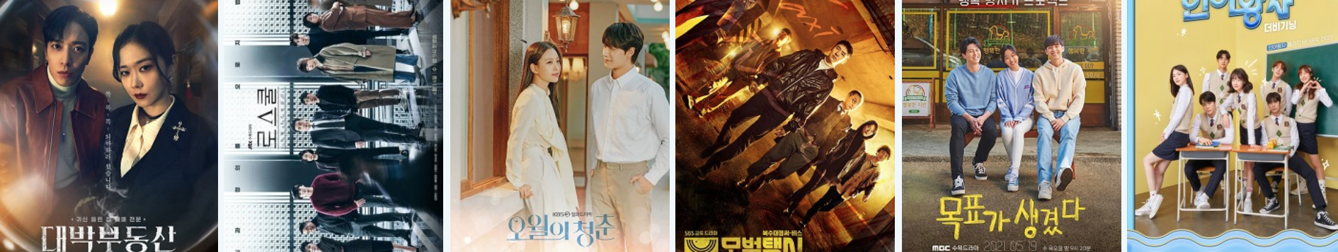 Best Korean Drama HD Download