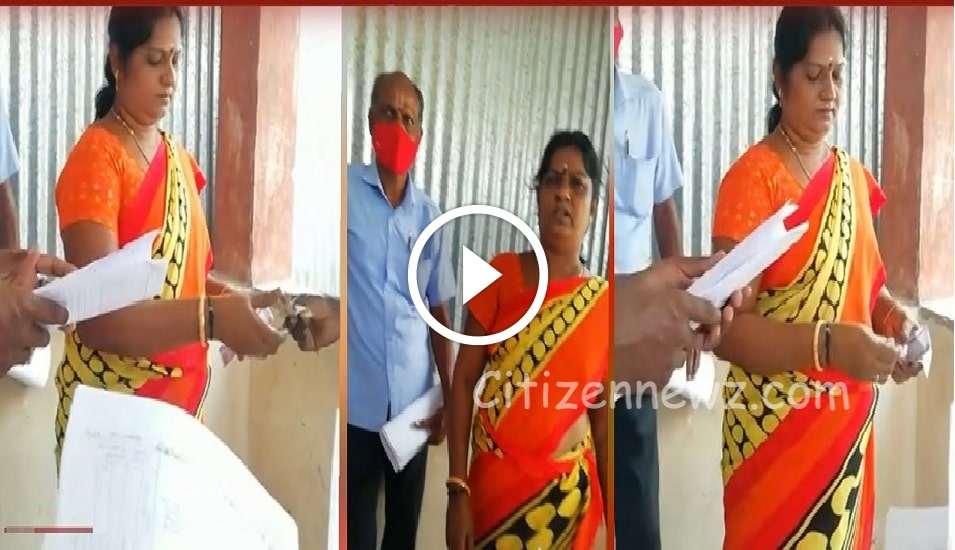 விவசாயிகிட்ட லஞ்சம் வாங்கிய VAO உதவியாளர் – கையும் களவுமாக சிக்கிய வீடியோ
