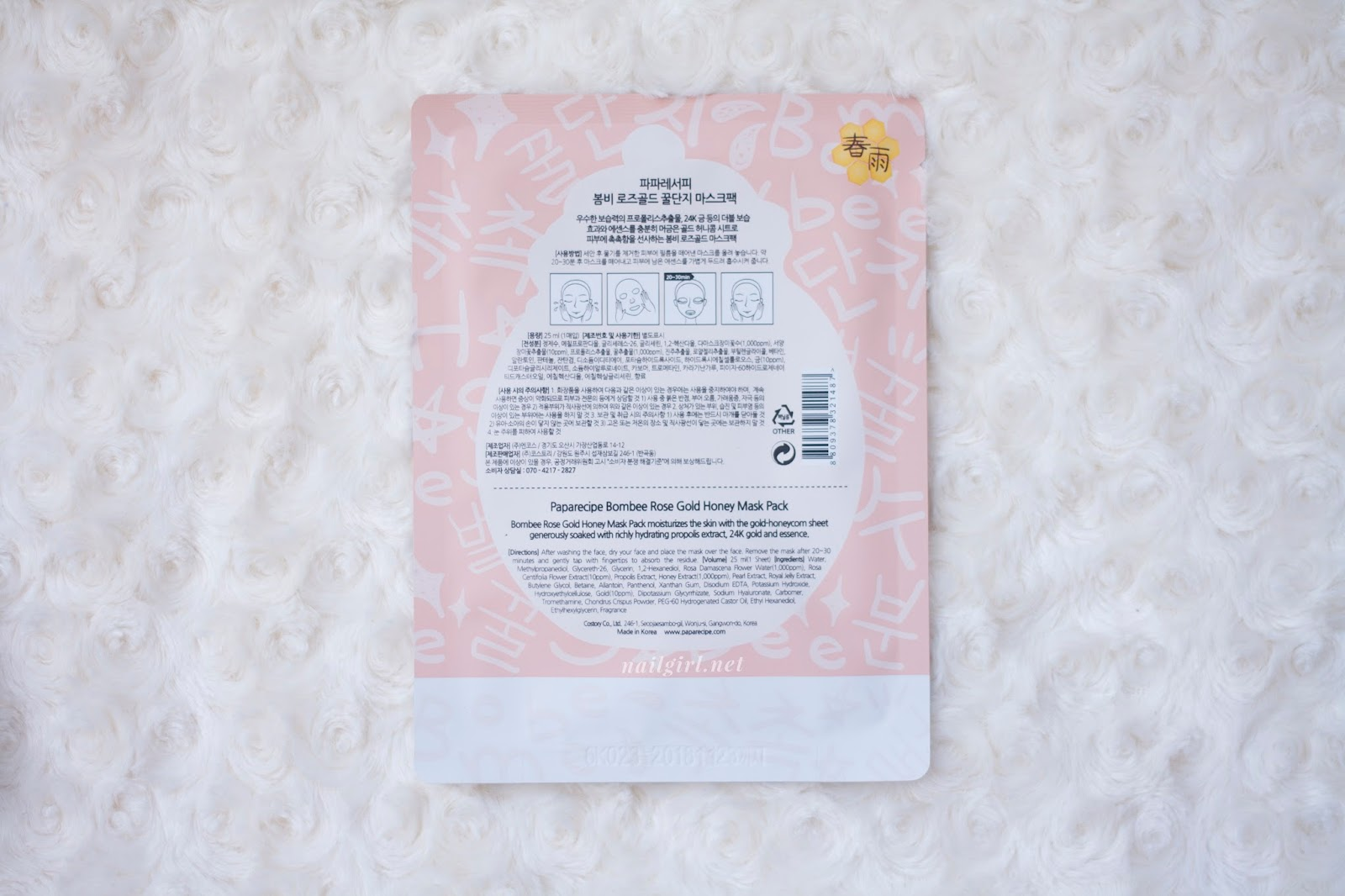 papa recipe rose gold honey mask review ingredients packaging