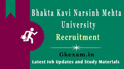 BKNMU Recruitment