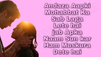 Romantic Mohabbat Shayari In Hindi